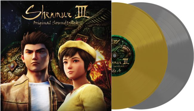 Listen to the Shenmue III soundtrack on luxurious vinyl