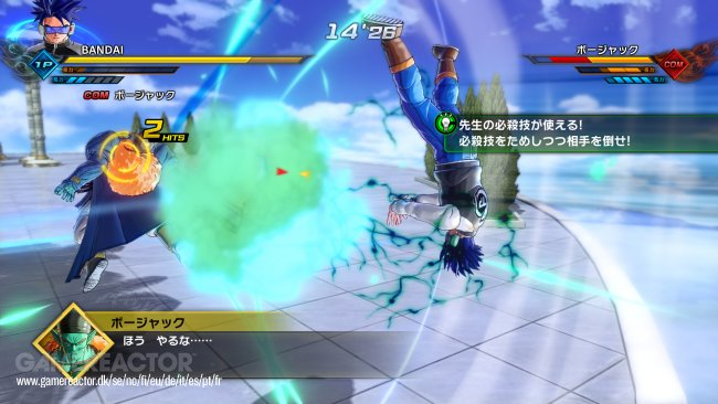 Dragon Ball Xenoverse 2