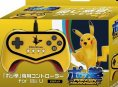 Here's the new Pokkén Tournament controller