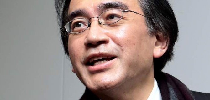 Nintendo CEO Iwata has died aged 55