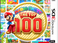 Mario Party: The Top 100 for 3DS revealed