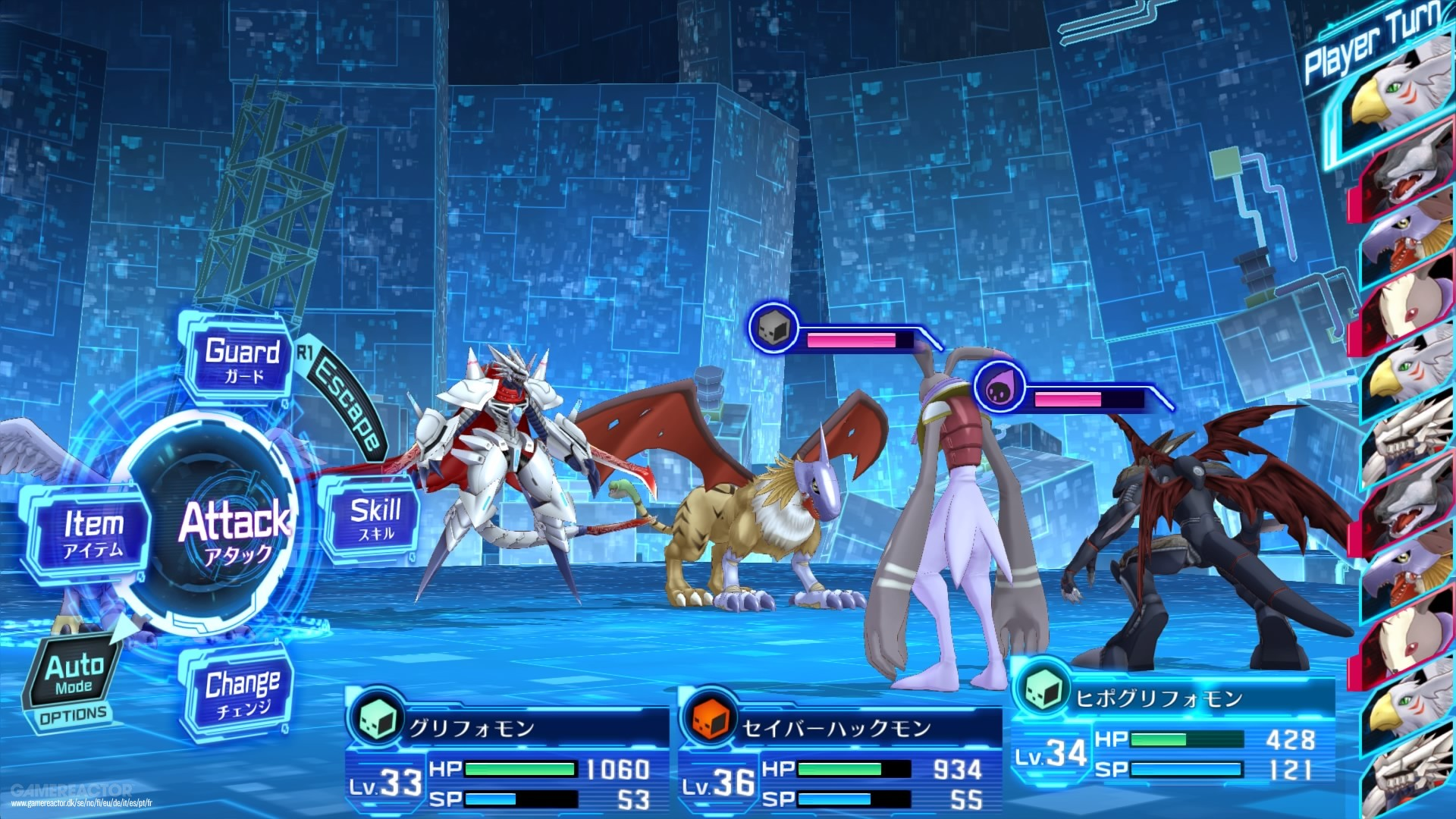 Pictures Of Lots Of New Digimon Story Cyber Sleuth Hacker S