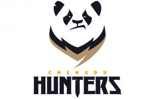 Chengdu's Overwatch League team are called the Hunters