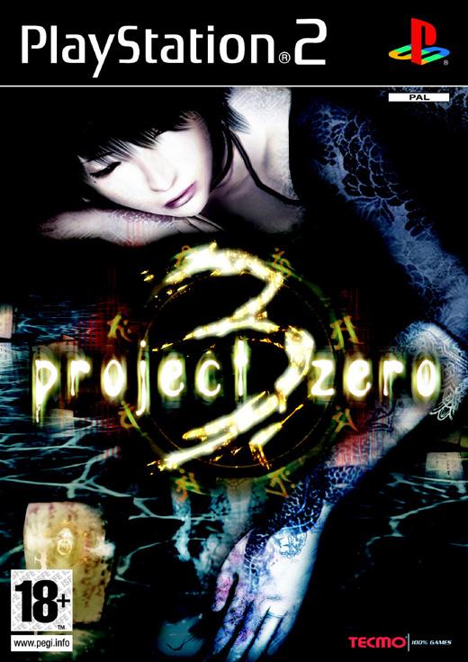 Project Zero 3 (EUR) - PS2