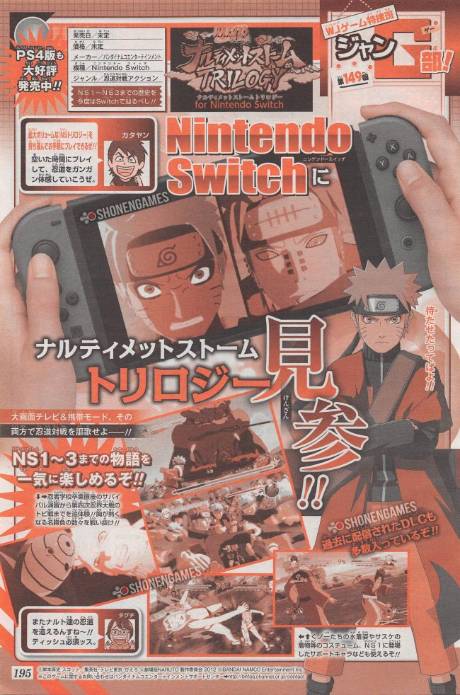 Naruto Shippuden: Ultimate Ninja Storm Trilogy hitting Switch