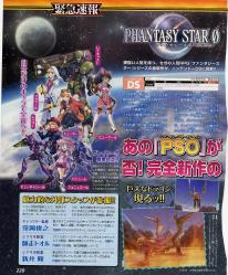 Sega announce Phantasy Star Zero