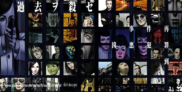 The Silver Case Remastered announced for PC