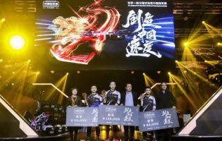 Tang Tianyu wins the F1 Esports China Championship