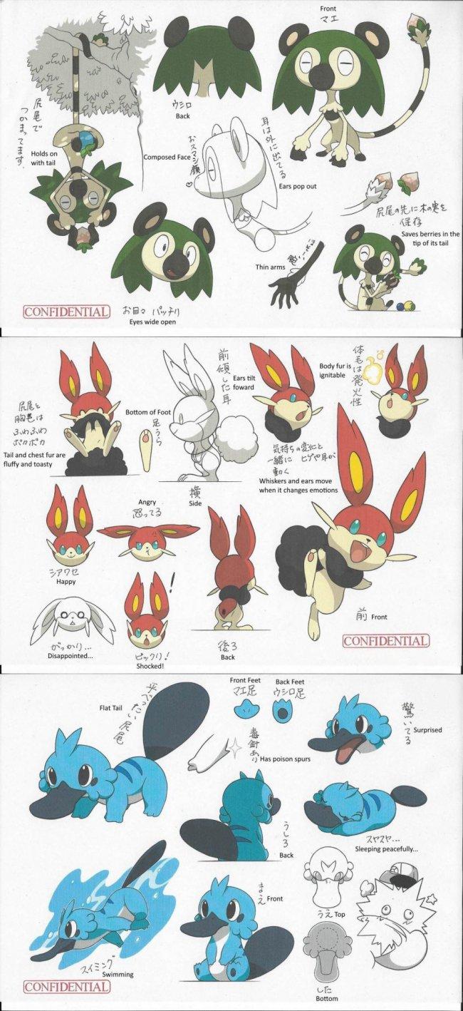 Pokemon On Switch Will Introduce The Eighth Generation Pokemon