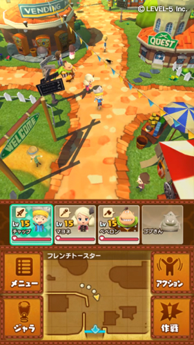 Level-5 confirms The Snack World is heading west