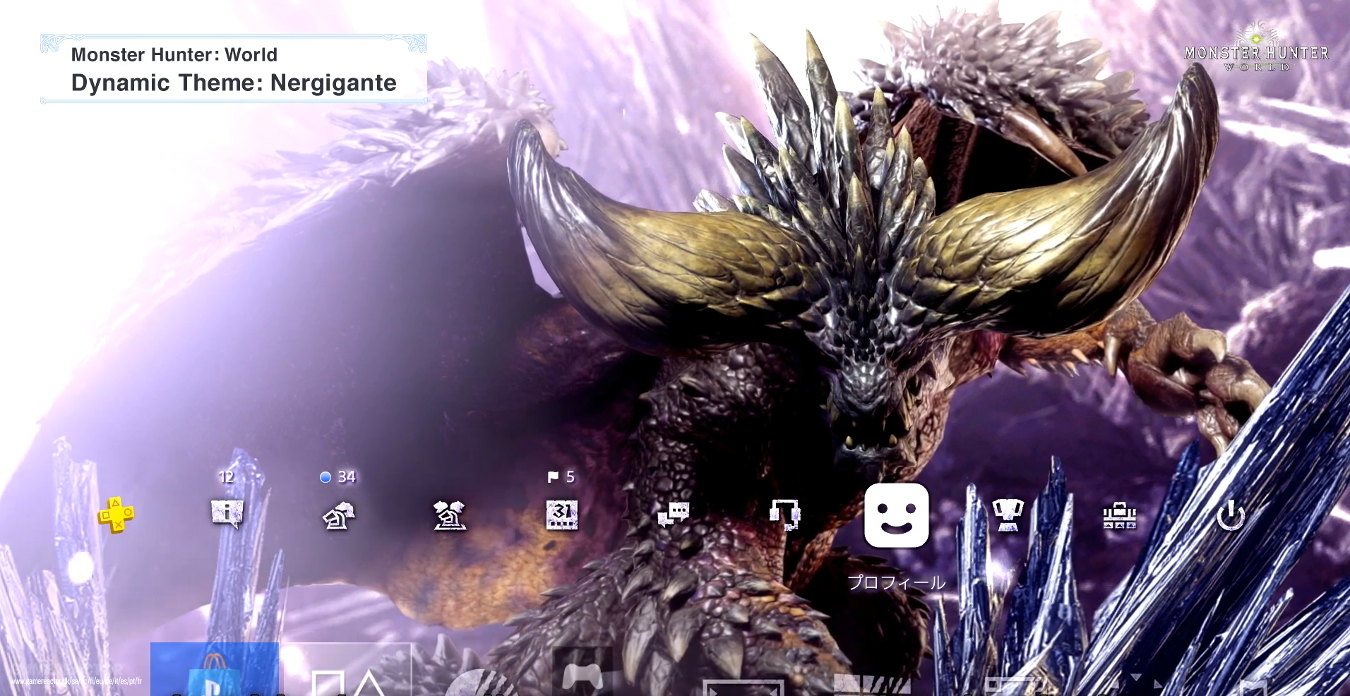 Pictures Of New Monster Hunter World Playstation 4 Theme