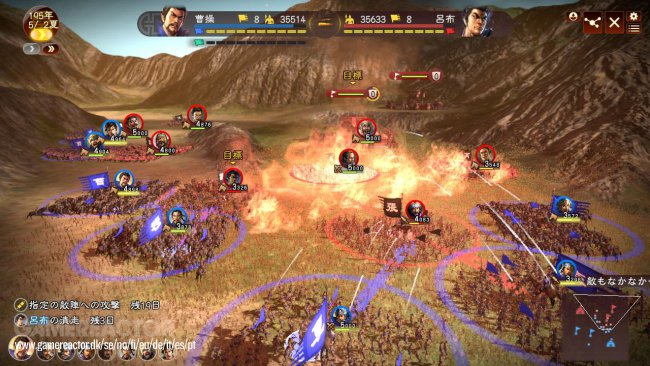 Romance of the Three Kingdoms XIII hero mode detailed
