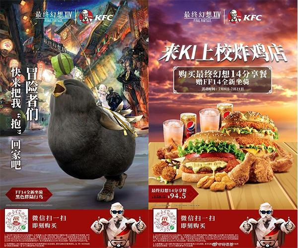 Chinese FFXIV fans are eating tons of KFC to get rare Chocobo
