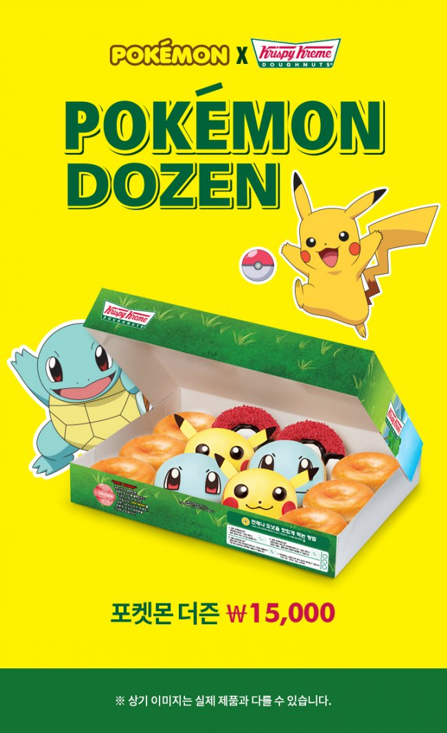 South Korea enjoys Pokémon doughnuts