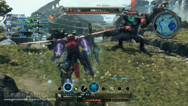 Getting Started in Xenoblade Chronicles X