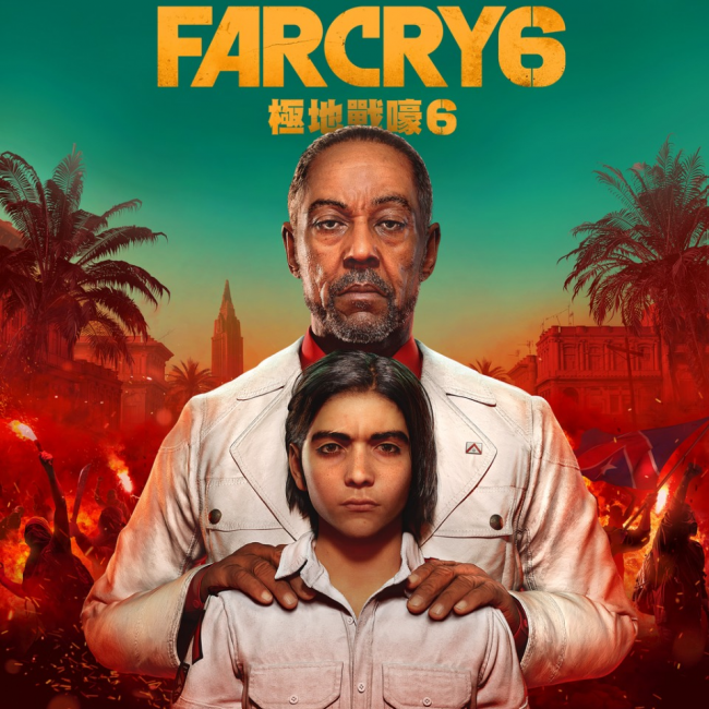 Far Cry 6 teased with short clip featuring Giancarlo Esposito