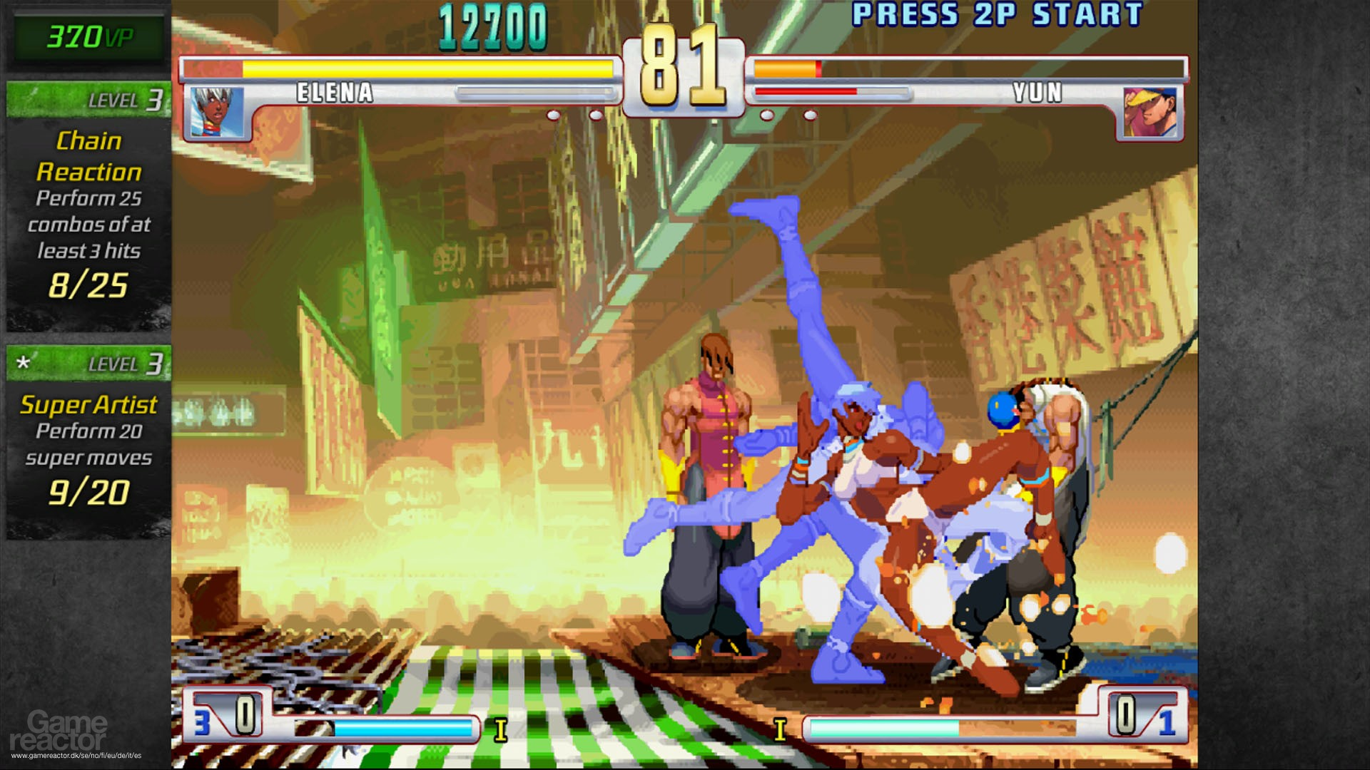 Street fighter 3: third strike online edition demo (ps3) youtube.