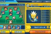 INAZUMA ELEVEN: THE SCALES OF ARES