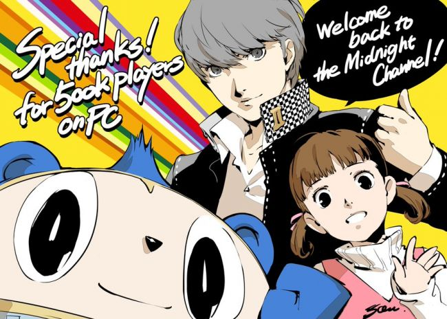 500,000 players catch up with Persona 4: Golden on PC