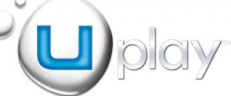 Ubisoft launches Uplay PC