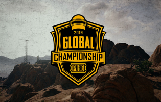 The PUBG Global Championship has been revealed