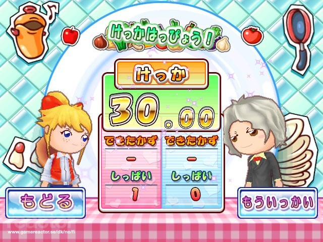 pictures of cooking mama world kitchen 26 33