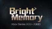Bright Memory - Xbox Series X announcement trailer