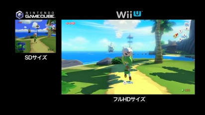 The Legend of Zelda: The Wind Waker HD - Gamecube vs. Wii U comparison 2