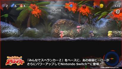 Spelunker World - Nintendo Switch Japanese Trailer