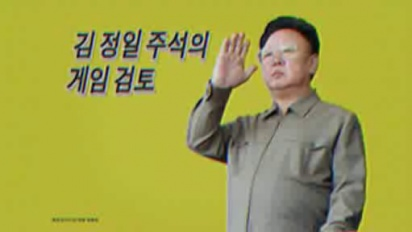 Call of Duty 4 - Kim Jong Il's review