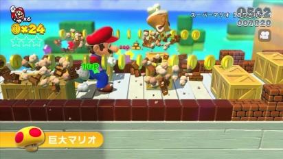 Super Mario 3D World - Japanese extended trailer