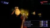 Shin Megami Tensei III: Nocturne HD Remaster - Dante Trailer (Japanese)