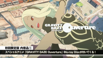 Gravity Rush 2 - Overview Trailer