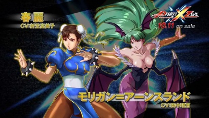 Project X Zone - trailer