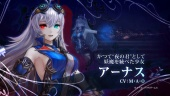 Nights of Azure 2 - Japanese Trailer