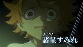The Promised Neverland Season 2 - Official Trailer (Japanese)