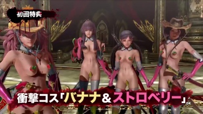 Onechanbara Z2: Chaos - Gameplay Trailer