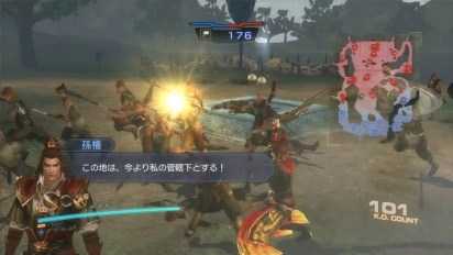 Dynasty Warriors 7 Empires - TGS12 Trailer